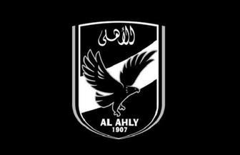 الأهلي ينعى لاعب الزمالك علاء علي