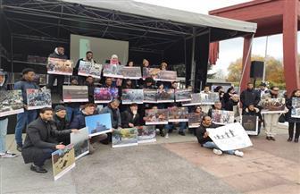 وقفة نظمها منتدى صناع السلام والتحالف الدولي لحقوق الإنسان بجنيف تنديدا بالإرهاب | صور