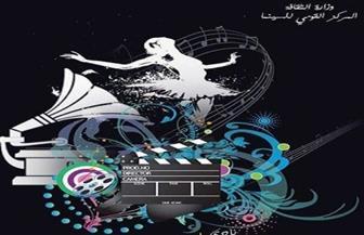 """الجمعة.. نادى سينما أوبرا الإسكندرية يحتفل بعام """"مصر - روسيا 2020"""""""