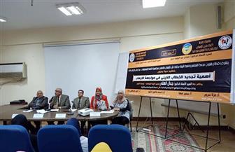 مناقشة بجامعة طنطا حول أهمية تجديد الخطاب الديني فى مواجهة الإرهاب|صور