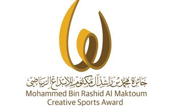 """6 أبطال شباب يتحدثون في مؤتمر الإبداع الرياضي الدولي بـ""""دبي"""""""
