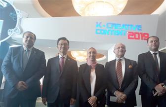 المؤتمر الثانى للمحتوى الثقافى الرقمى.. نقلة نوعية فى التعاون التكنولوجى بين مصر وكوريا الجنوبية | صور