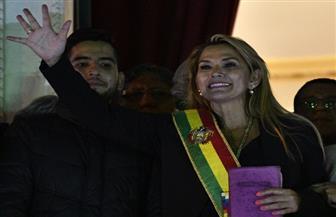 وزير الخارجية الأمريكي يهنئ رئيسة بوليفيا الانتقالية