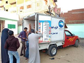 الدفع بسيارات لبيع اللحوم بأسعار مخفضة في 3 قرى بمركز طنطا| صور