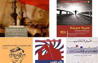 المركز القومي للترجمة يعلن القائمة القصيرة لجوائز رفاعة الطهطاوى 2019 | صور