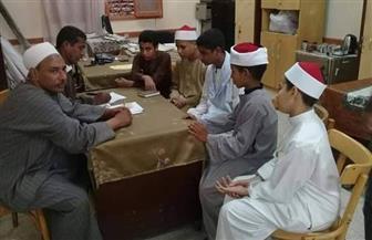 الفائزون في التصفيات النهائية لمسابقة القرآن الكريم بمنطقة الأقصر الأزهرية | صور