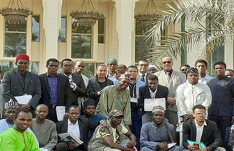 مرصد الأزهر يكرم الطلاب الأفارقة في ختام فعاليات البرنامج التثقيفي