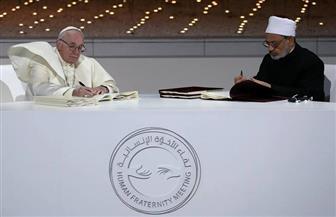 شيخ الأزهر وبابا الفاتيكان يعلنان مشاركتهما في الصلاة من أجل الإنسانية يوم 14 مايو
