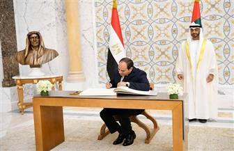 نص كلمة الرئيس السيسي في سجل تشريفات القصر الرئاسي في أبوظبي
