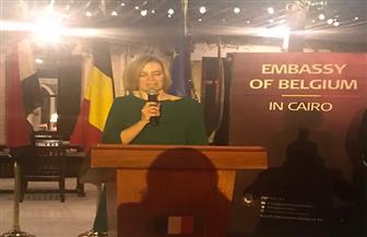 سفيرة بلجيكا بالقاهرة: التعاون المصري - البلجيكي مثمر ومستمر على جميع المستويات