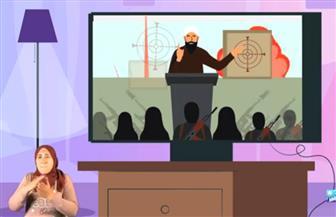 دار الإفتاء: جماعات الإرهاب ليس لها علاقة بأخلاق الإسلام وهم إلى النفاق أقرب| موشن جرافيك