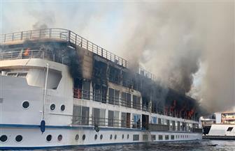 السيطرة على حريق نشب بباخرة سياحية في الحوامدية| صور وفيديو