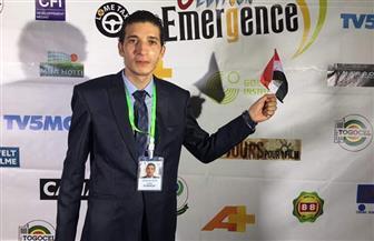 تكريم المخرج المصرى أحمد قرمد فى توجو بمهرجان Festival Emergence