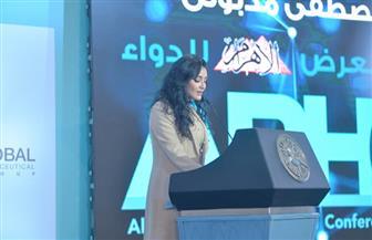 مؤتمر الأهرام: 93% من المصريين يعتمدون في علاجهم على الأدوية المحلية