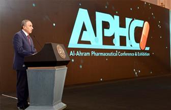 """نص كلمة رئيس مجلس إدارة الأهرام خلال مؤتمر """"تحديات صناعة الدواء"""" في مصر   صور"""