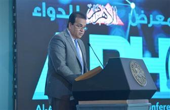 وزير التعليم العالي: تغيير المناهج ضرورة لتطوير صناعة الدواء في مصر