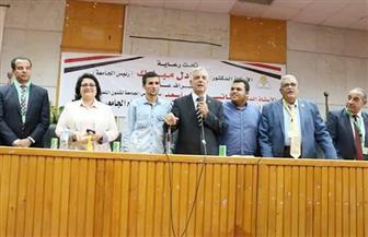 إعلان نتائج انتخابات اتحاد طلاب جامعة المنوفية رسميا