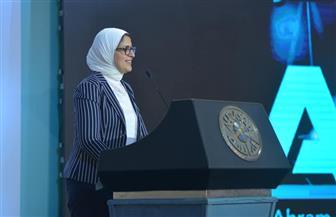 """وزيرة الصحة تشكر """"الأهرام"""" على تنظيم مؤتمر الدواء.. وتدعو لمشاركته في اجتماع شهري بالوزارة"""