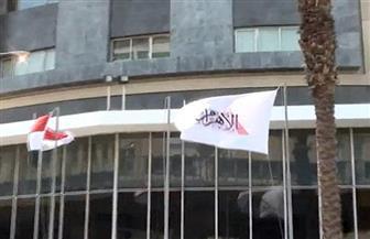 الأهرام تنظم معرضا للكتاب بشركة رشيد للبترول