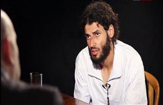 """إعدام """"المسماري"""" الإرهابي الليبي وسجن آخرين لإدانتهم في حادث الواحات"""