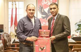 الأهلي يستقبل رئيس نادي الاتحاد البحريني