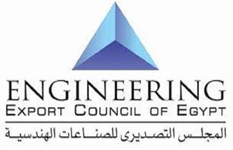 التصديري للصناعات الهندسية يلتقي ممثلي المغرب العربي بالتمثيل التجاري