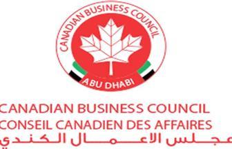 """""""الأعمال الكندي"""" يعقد ندوة بعنوان """"الاكتشافات الأثرية ودورها في الجذب السياحي"""""""