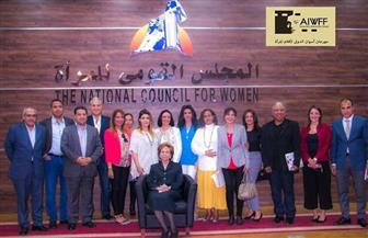 مجلس أمناء مهرجان أسوان لأفلام المرأة يبحث الاستعداد للدورة الرابعة