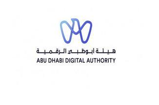 """إطلاق قمة """"ديجيتال نكست"""" فى أبو ظبي الشهر المقبل"""