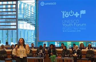 منتدى شباب العالم يشارك في منتدى اليونسكو الحادي عشر للشباب بباريس | صور