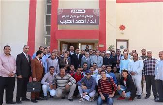 رئيس جامعة الأزهر يكرم طلاب أصول الدين بالمنوفية ويحذرهم من الانسياق وراء الشائعات | صور