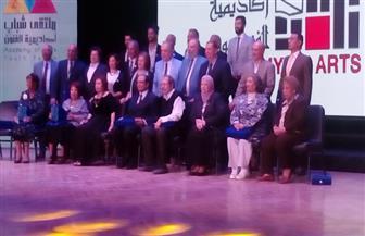 """في حفل ختام """"الشباب وحوار الإبداع"""".. تكريم أساتذة معاهد الأكاديمية بالإسكندرية"""