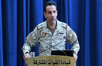 التحالف العربي: ميليشيا الحوثي متورطة في الهجوم على خزان الوقود بجدة