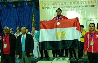 منتخب مصر للسيدات لرفع الأثقال للمكفوفين يحقق 23 ميدالية ببطولة العالم