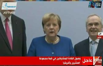 بدء توافد القادة المشاركين في قمة مجموعة العشرين وإفريقيا ببرلين