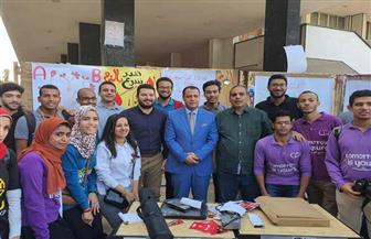 انطلاق حملة طلابية للتبرع بالدم في جامعة أسيوط| صور