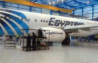 «مصر للطيران» تشارك في اجتماع لجنة الرئاسة رقم 86 للآياتا بجنيف