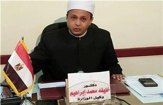 الأقصر الأزهرية تعلن موعد إجراء مسابقة القرآن لطلاب المعاهد ومكاتب التحفيظ