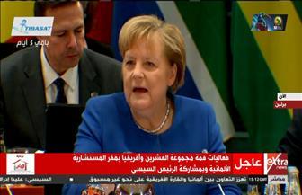 بث مباشر.. قمة مجموعة العشرين وإفريقيا بحضور الرئيس السيسي