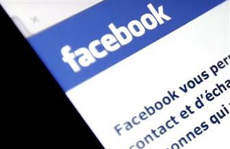 فيسبوك تحذف 5.4 مليار حساب مزيف   فيديو