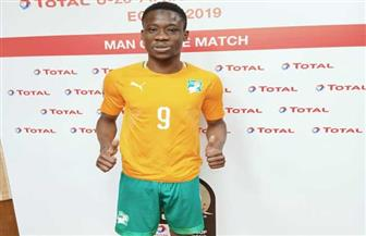 يوسف داو أفضل لاعب في مباراة كوت ديفوار أمام غانا