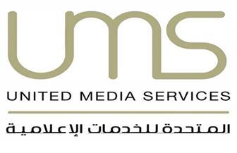 «المتحدة للخدمات الإعلامية» تتعاقد على تقديم الجزء الرابع من «نصيبى وقسمتك»