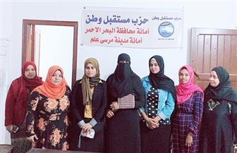 «مستقبل وطن» بالبحر الأحمر ينظم ندوة عن الصحة الإنجابية في مرسى علم | صور
