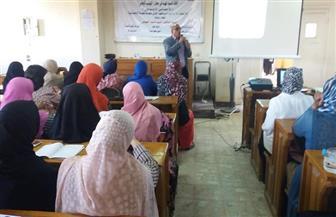 """""""التعليم"""" تنفذ برنامج قوافل لتنمية مهارات الأخصائيين الاجتماعيين"""