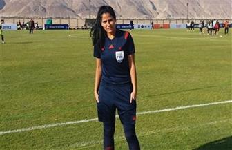 التحكيم النسائي يغزو بطولة كأس الأمم الإفريقية تحت 23 سنة