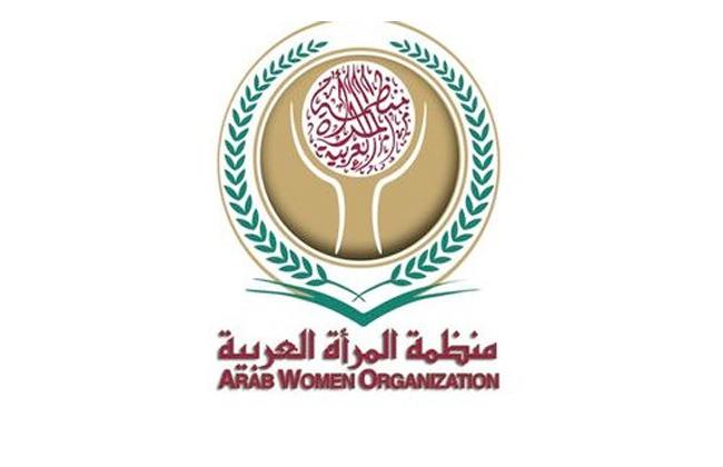 منظمة المرأة العربية تطلق برنامج تبادل ثقافي بين الشباب  العربي – الياباني  غدًا