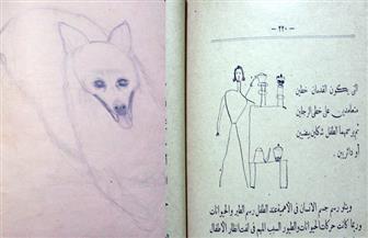 في يوم الطفل العالمي.. شاهد كراسات الرسم لأطفال مصر قبل 70 عاما | صور