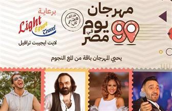 """إطلاق مهرجان """"90 يوم في مصر"""" لتنشيط السياحة"""