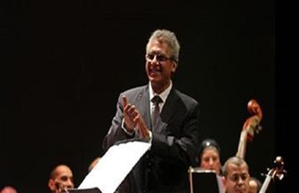 """حفل لمؤلفات الموسيقار """"راجح داوود"""" في مكتبة الإسكندرية.. الجمعة"""