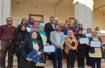 قومي المرأة بكفرالشيخ يختتم ورشة العمل حول مناهضة العنف ضد المرأة|صور